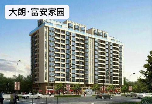 东莞大朗【富安家园】大朗中心位置两房首付13万/套起!