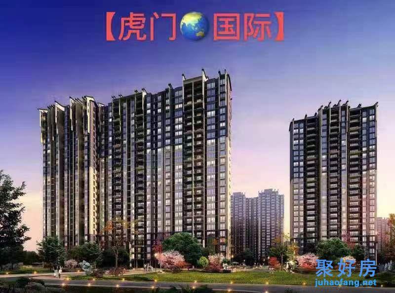 虎门小产权房【虎门国际】6栋大型统建楼,首付6.8万起