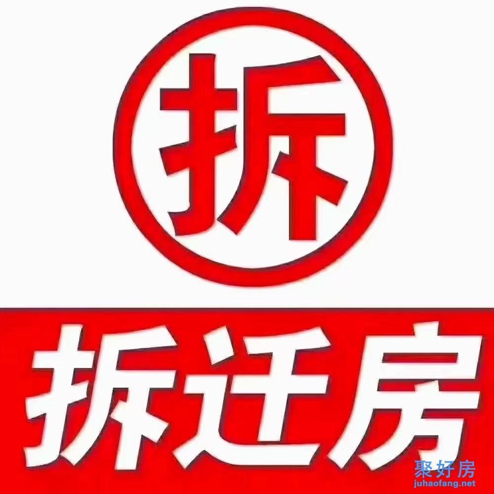 龙华大浪准拆迁房【龙澜雅苑】少量优质原始户型,总价63.8万起