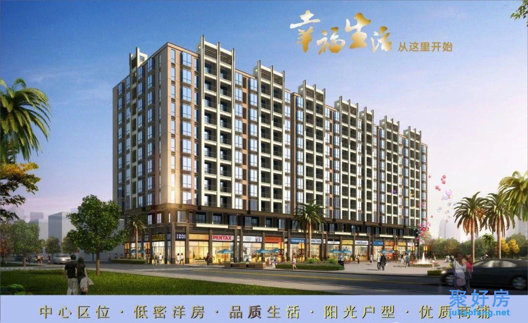 惠州新圩大型统建楼【龙兴花园】自带停车场,均价3480元一平起