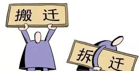 深圳拆迁的小产权房可以买吗?