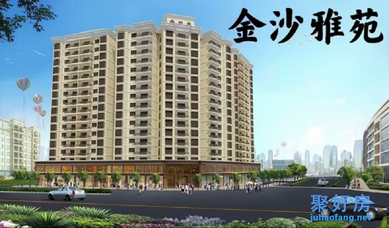 东莞长安站地铁口小产权【金沙雅苑】是统建楼吗?