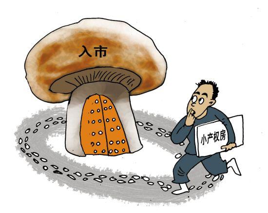 租房难租房贵,购买深圳小产权房真的划算吗?