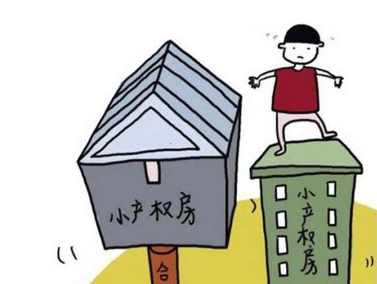 """深圳房价在涨房租在降,小产权房在""""拯救""""这座城市?"""
