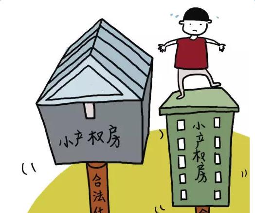 """深圳小产权房的""""两规""""和""""三规""""是什么意思呢?"""