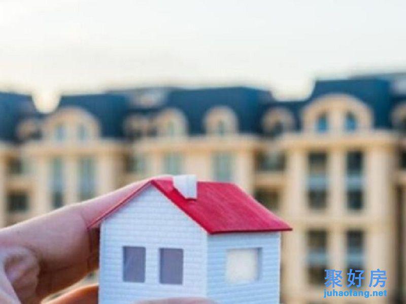 小产权房交易风险类型有哪些?