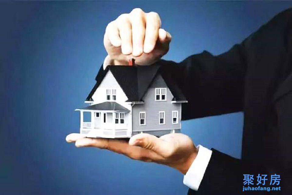 小产权房新房和二手房不同怎样得到保障