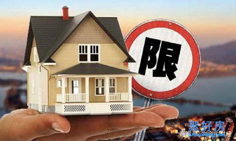 2021深圳最新楼市购房政策,你了解多少?
